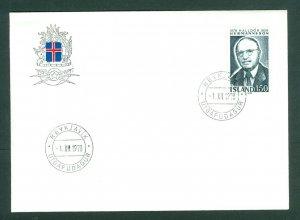 Iceland. FDC. 1978. Famous Icelanders III   Hermannsson. Scott # 513.