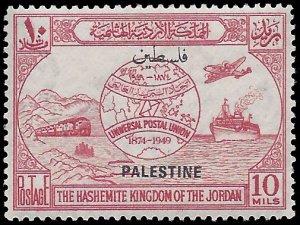 Jordan #N20 1949 Mint LH Palestine Occupation