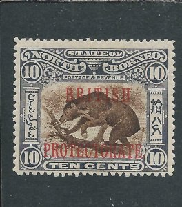 NORTH BORNEO 1901-05 10c BROWN & SLATE-LILAC PERF 14½-15 MM SG 134a CAT £180