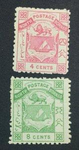 MOMEN: NORTH BORNEO SG #6-7 P12 1883 MINT OG H £150 LOT #6950