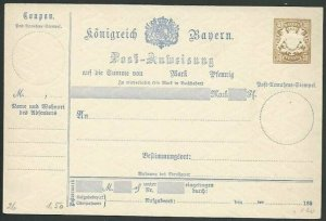 GERMANY BAVARIA 30pf parcel card fine unused...............................58587