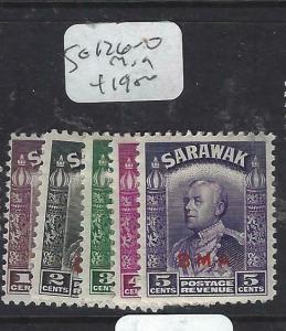 SARAWAK  (P2704B) BROOKE  BMA 1C-5C  SG 126-0  MOG