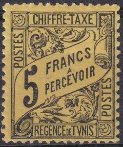 Tunisia 1901-1903 SC J10 Mint