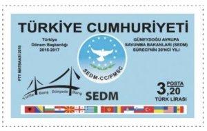 TURKEY 2016 - 20 th ANNIVERSARY OF THE SEDM PROCESS, PIGEON