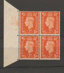 GB George VI  SG 465 Control H40 Cyl 15