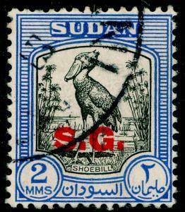 SUDAN SGO68, 2m black & brt blue, FINE USED.