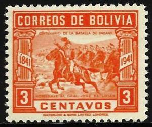 Bolivia 1943 Scott# 282 MH