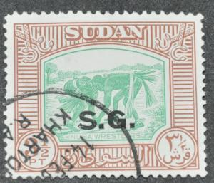 DYNAMITE Stamps: Sudan Scott #O53 – USED