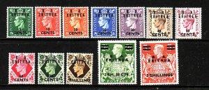 GBOA-Eritrea.-Sc#14-25-unused  hinged short set to the 5sh-KGVI-1950-