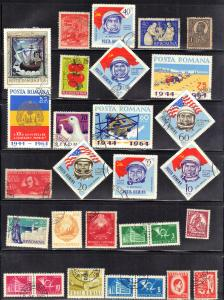 ROMANIA STAMP LOT #3B  CTO & USED SEE SCAN