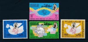 [59956] Bahrein 1973 UPU MNH