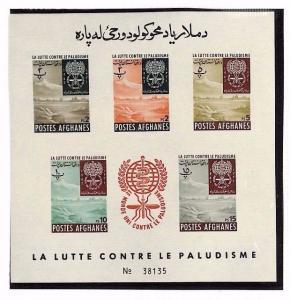 SA1016 1962 AFGHANISTAN Miniature Sheet  & Stamps *MALARIA* UM MNH