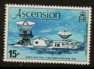 ASCENSION SG281 1981 SPACE SHUTTLE MNH
