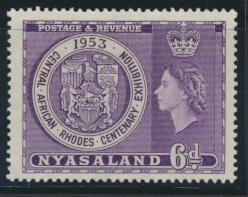 Nyasaland SG 171  SC# 95  MH  Rhodes Centenary Exhibition  see details