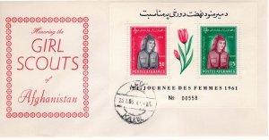 Afghanistan 1961 Scott 11a Souvenir Sheet Perforate FDC