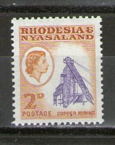 Rhodesia and Nyasaland 160 MNH