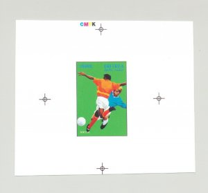 Eritrea 1996 Olympics Soccer 1v Unissued Design Chromalin Essay