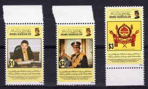 Brunei 1998 Sc#532/534 Investiture of Crown Prince Set (3) MNH