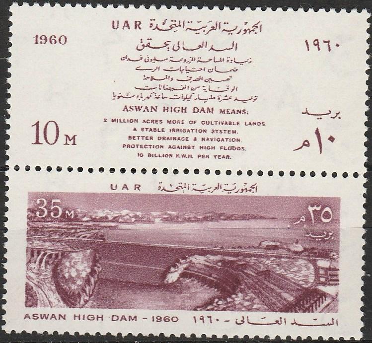 Egypt #497a  MNH  (A17493)