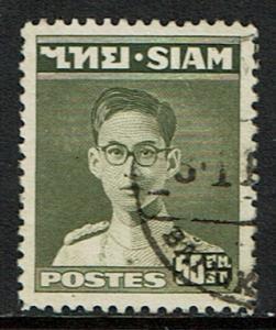 Thailand Scott 267 Used (1947) King Bhumibol Adulyadej