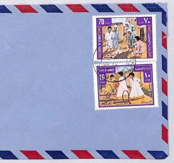 BR255 1977 Gulf States KUWAIT Ahmadi GAMES ISSUES Airmail Cover CATCH SHADOW