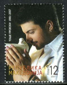 066 - MACEDONIA 2007 - Tose Proeski - Singer - Musics - MNH Set