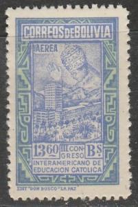 Bolivie  C123  (O)  1948  Poste aérienne