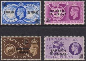 1949 Bahrain complete UPU set MNH Sc# 68 69 70 71 CV $4.75