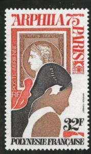 French Polynesia Scott C115 MNH** 1975 Arphil stamp on stamp