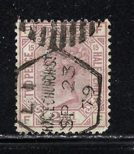 Great Britain 67 Used Plate #15 1876 issue