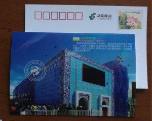 Uzebekistan Pavilion Architecture,CN10 Expo 2010 Shanghai World Exposition PSC