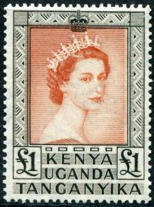 HERRICKSTAMP KENYA, UGANDA, TANGANYIKA Sc.# 117 Mint NH Scott Retail $18.00