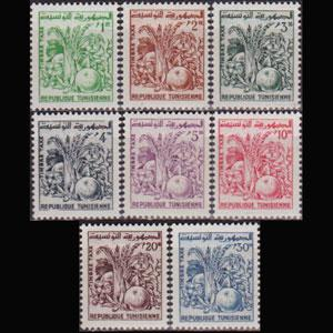 TUNISIA 1960 - Scott# J41-8 Fruits Set of 8 LH