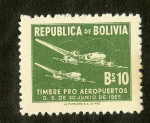 BOLIVIA RA24 MH SCV $1.00 BIN $0.75 AIRPLANE