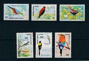[102970] Congo Brazzaville 1980 Birds vögel oiseaux  MLH