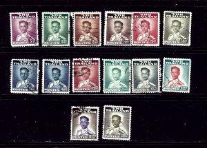 Thailand 283-95 Used 1951-60 set of portraits