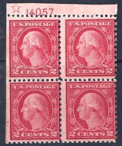 U.S. 540 VGF MH PBlk/4  Star (91917)