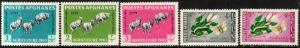 Afghanistan Stamp #637-41 MNH - Agriculture Day
