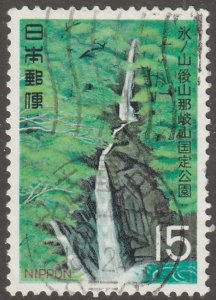 Japan stamp, Scott# 1004, used, hinged, cultural,