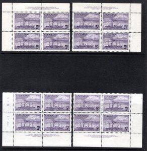 312, Scott, Steamships, 5c, purple,PB1, Matched Set of 4 Blocks,MNHOG