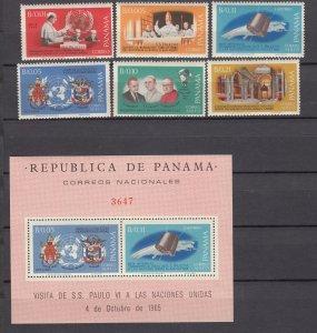Z3002 1966 panama set + s/s mnh #464-64e &464f designs
