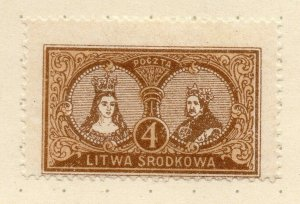 LITHUANIA 1920-22 Early Issue Fine Mint Hinged 4r. NW-07181