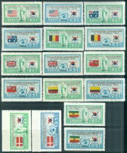 EDW1949SELL : KOREA 1951-52 Scott #132-73 Post Office Fresh. Very Fine, Mint NH.