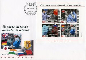 TOGO 2020 VACCINE AGAINST THE VIRUS SHEET FIRST DAY COVER