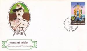 Thailand: 1982, 75th Anniversary of World Scouting (BSA1037)