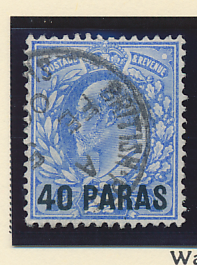 Great Britain, Offices In the Turkish Empire Stamp Scott #8, Used - Free U.S....