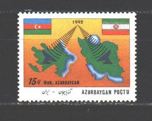 Azerbaijan. 1993. 111. Iran-Azerbaijan friendship. MNH.