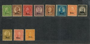 US Sc#669-679 M/NH/VF, Cv. $530.50