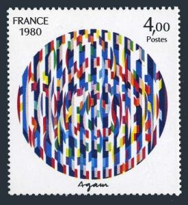 France 1713,MNH.Michel 2222. Message of Peace,by Yaacov Agam.1980.