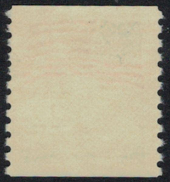 MALACK 2115v SUPERB OG NH,ERIE BLUE color, Very Rare! ww2166